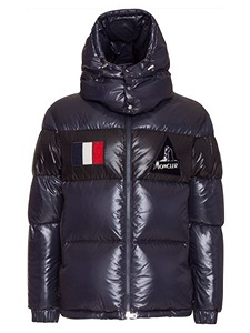 <p>Piumino Moncler Gary</p>