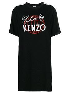 Abito Kenzo