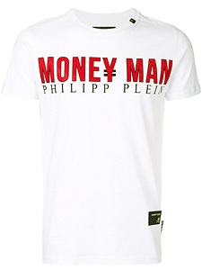 "T-Shirt Philipp Plein ""See Yous"""