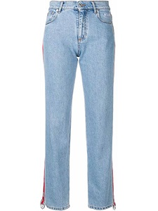 <p>Jeans Msgm</p>